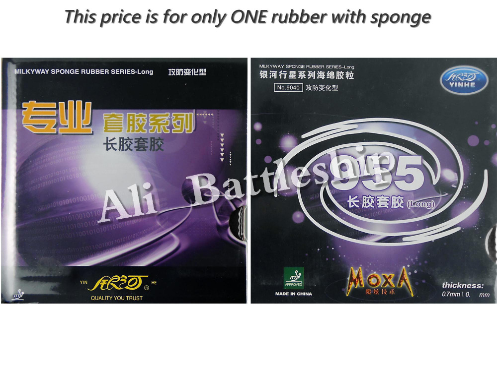 Original Yinhe / Milky Way / Galaxy 955  Long Pips-out Table Tennis / Pingpong Rubber With Sponge