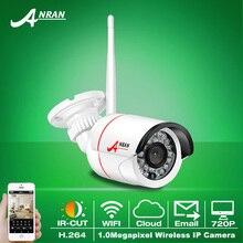 ¡ Venta caliente! Cámara 720 P WIFI Wireless CCTV IP Onvif Visión Nocturna de HD IR Al Aire Libre Sistema de Cámaras de Vigilancia de Seguridad IOS Android APP