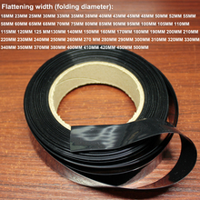 1kg 300MM wide lithium battery PVC heat shrinkable sleeve plastic shrink film DIY replacement package insulation tube