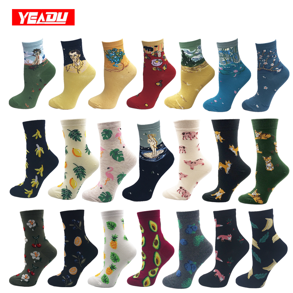YEADU Combed Cotton Women Socks Funny Summer Art Oil Printed Van Gogh Novelty Harajuku Kawaii Fox Avocado Happy Sox for Girl