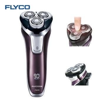 Flyco 3D cabeça flutuante corpo Barbeador Elétrico lavável Recarregável Portátil Conduziu a Luz de Carga Rápida barbeador de Lâmina Tripla FS376