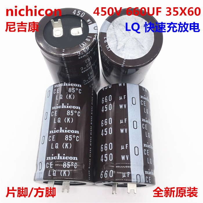 2 piezas/10 piezas 660 UF 450 V Nichicon LQ 35x60mm 450V660uF Snap-in PSU condensador
