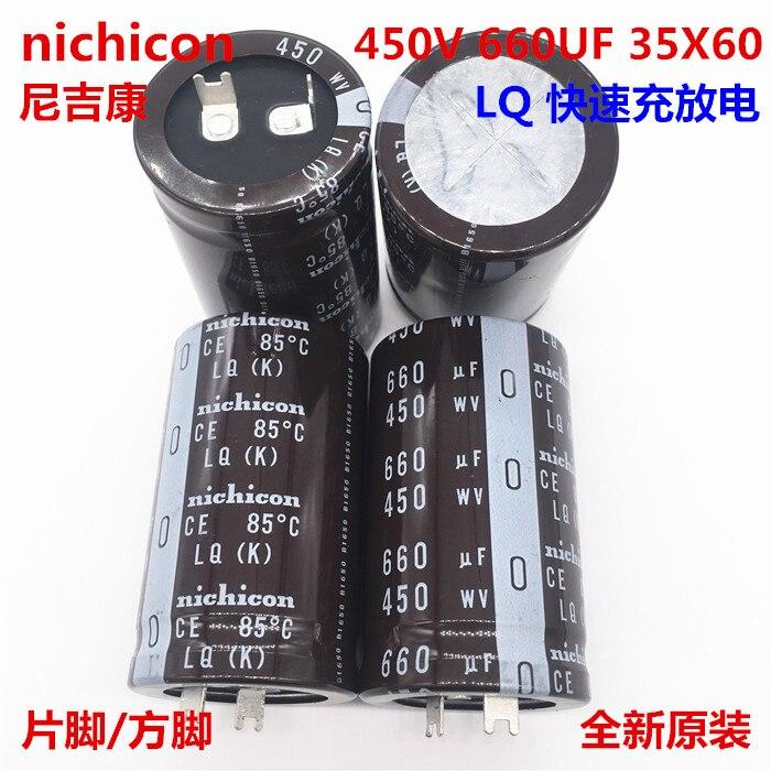2 stücke/10 stücke 660 uf 450 v Nichicon LQ 35x60mm 450V660uF Snap-in NETZTEIL kondensator