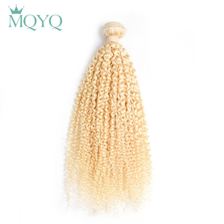 MQYQ Мёд блондинка #613 предварительно Цветной Remy Инструменты для завивки волос цельнокроеное платье Малайзии пучки волос плетение вьющиеся И...