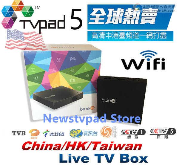 Lingcod TVPAD5 Bluetv Chinese IPTV Android TV Box Free HD