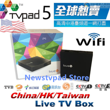 Buy chinese iptv box and get free shipping on AliExpress com