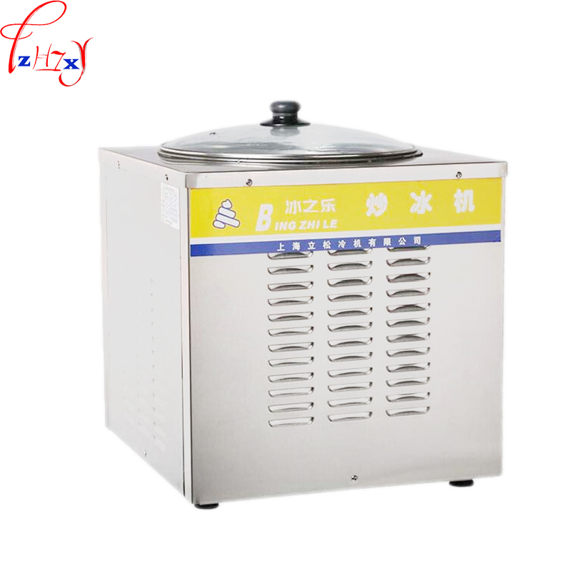 Ice Cream Maker Commercial fried Ice machine,Single round pan ice cream machine CB-801A 1pc ce fried ice cream machine stainless steel fried ice machine single round pan ice pan machine thai ice cream roll machine