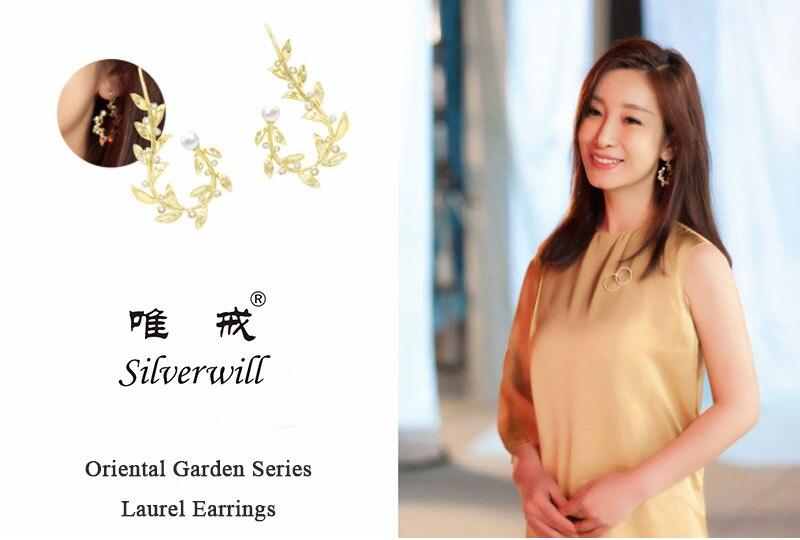 Silverwill Véritable 925 En Argent Sterling d'or boucles d'oreilles pour les femmes feuilles de laurier goujons vintage design de mode de mariage bijoux cadeau