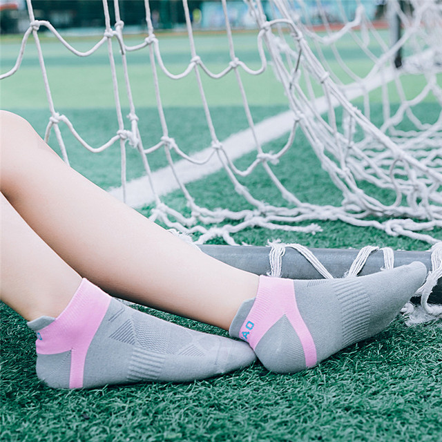 Calcetines sin costuras antideslizantes