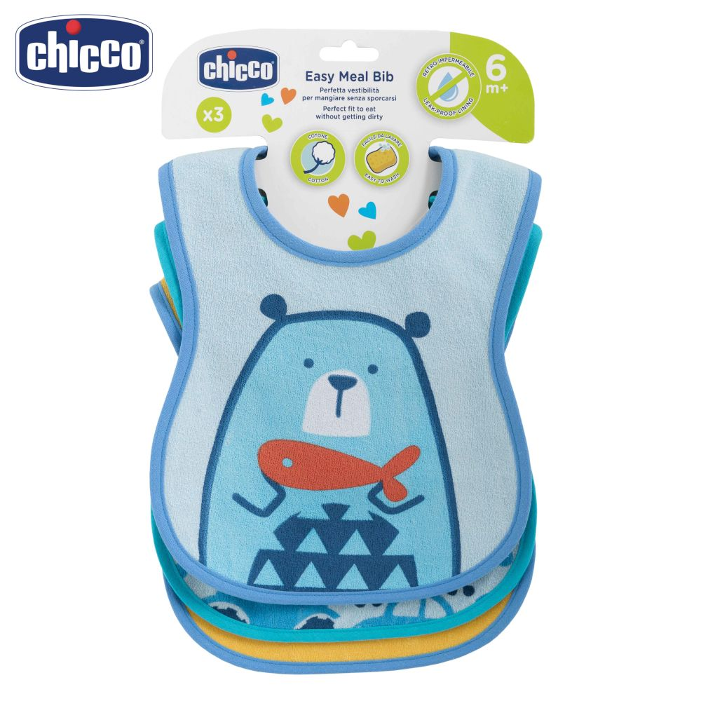 Bibs & Burp Cloths Chicco 92008 bib Kids' things baby for feeding clothing accessories bibs