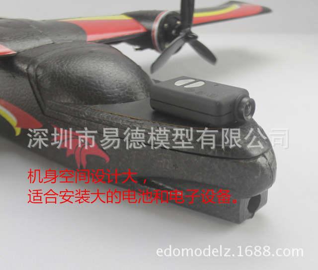 Skyhawk FPV UAV passes through the aircraft model, remote