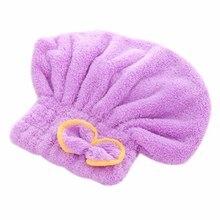 Быстросохнущая шапка тюрбан для сушки волос, супер впитывающая мягкая бархатная шапочка для душа для взрослых женщин, принадлежности для ванной комнаты