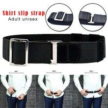 Shirt Holder Adjustable Near Stay Best Tuck It Belt for Women Men Work Interview TC21