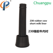 Milking Liner for Teat Dip Cup in Cow Machine Parts