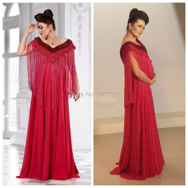 Pregnant Formal Gown