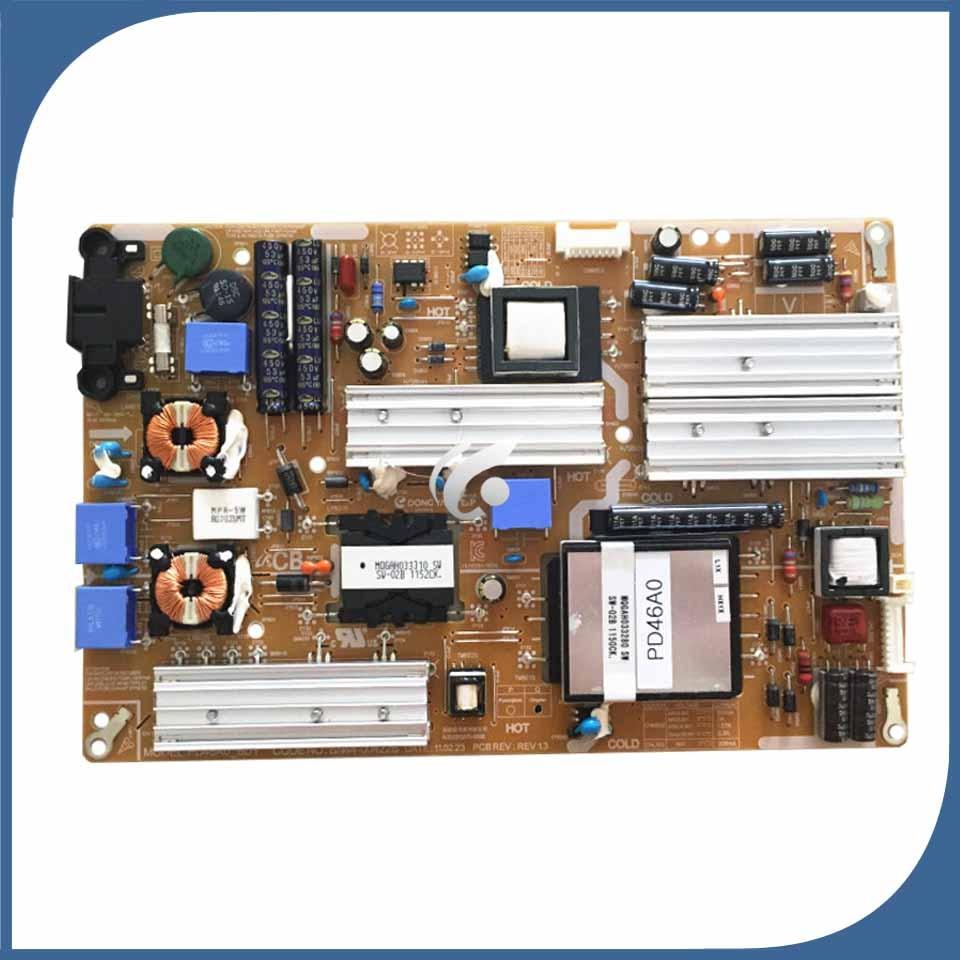 17.5 Amp Red 5M Circuit Boards Broken Wiring Loom Harness Fix Repair Cable