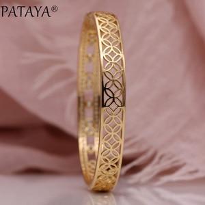 Image 2 - を PATAYA 新中空花びら女性腕輪 585 ローズゴールド婚約ファッションジュエリーラウンド精天然ジルコン高級対称バングル