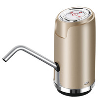Portable Wireless Electric Pumping Device Bottled Water Household Automatic Water Dispenser Drinking Fountains Water Press