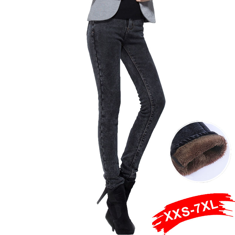 Winter Warm Extra Long Black Fleece Pencil   Jeans   For Tall Girl 34