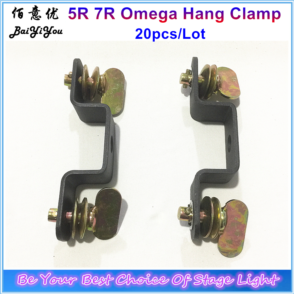 20pcs 10Pairs Lot Aluminum Alloy Omega Hang Clamp Bracket Fast Lock Stage Light Hook Connector For
