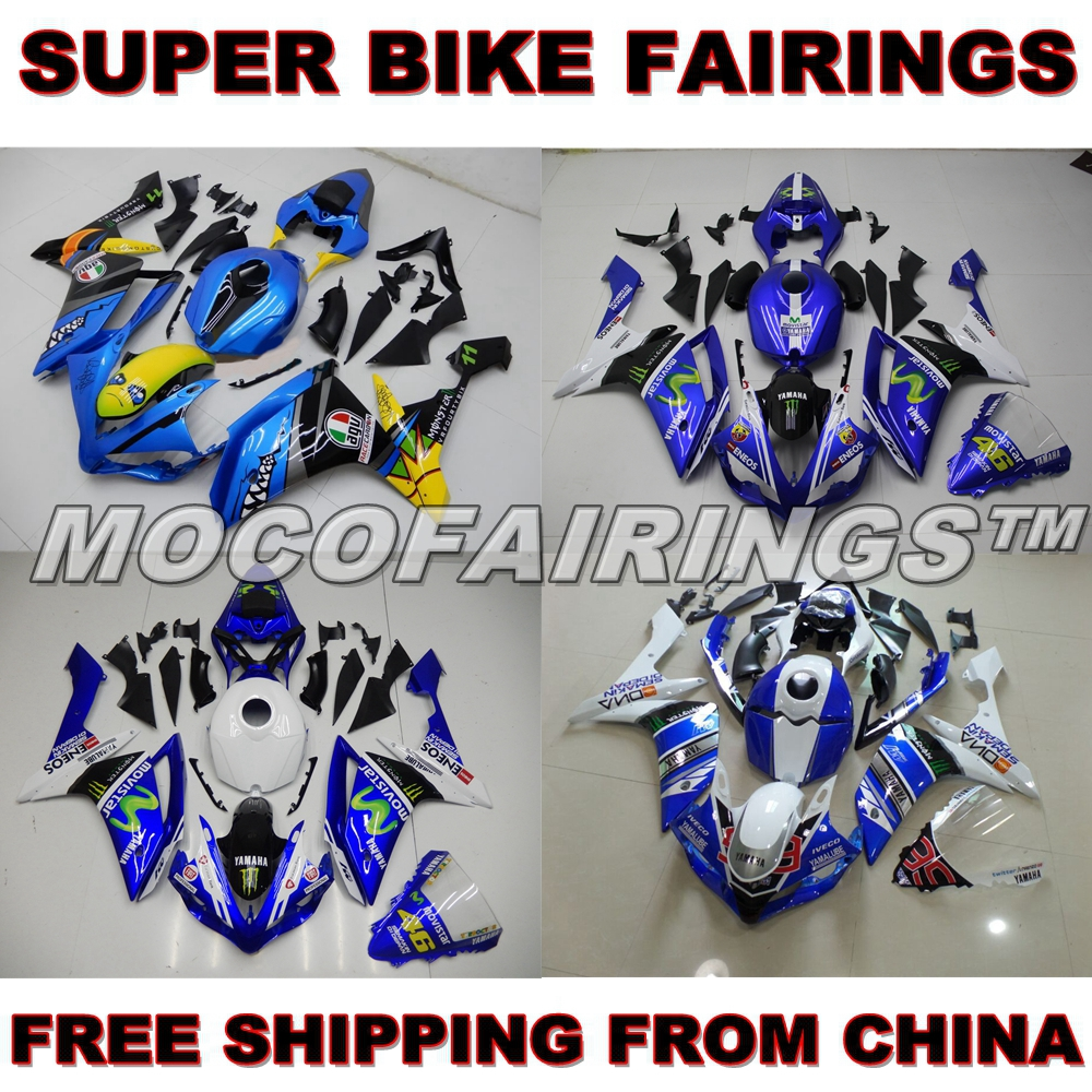 For Yamaha YZF R1 2007 2008 Injection Motorcycle Fairing Kit ROSSI VR46 MOVISTAR ABS Body Work YZF-R1 07 08 motorcycle fairings for yamaha yzf r1000 yzf r1 yzf 1000 r1 2015 2016 2017 yzf1000 abs plastic injection fairing bodywork kit