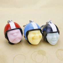 Creative Funny Face Mini Helmet Key Chain Gift Children Vent Pinch Slip Expression Whole Person Toy Holiday