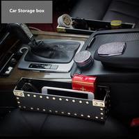 Rivets Storage Box Car Organizer Seat Gap Leather Case Pocket Car Seat Side Slit Wallet Phone Coins Cigarette Keys Cards Holder