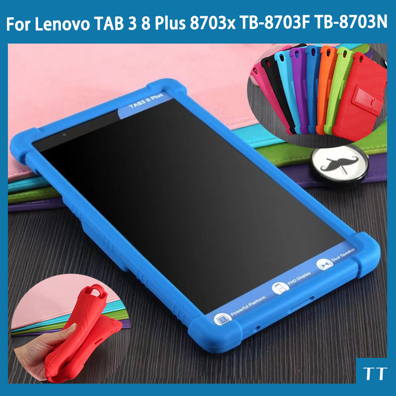 silicon cover case For Lenovo TAB 3 8 Plus 8703x TB-8703F TB-8703N 8.0Tablet Pc TAB3 TB-8703 protective case + free 3 gifts чехлы для планшетов cross case чехол el для lenovo tab 3 8703x 8 0 plu