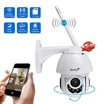 Zjuxin WIFI Camera Outdoor PTZ IP Camera 1080p Mini Speed Dome CCTV 2MP IR Onvif waterproof Home Security  ipCam Camara exterior - DISCOUNT ITEM  29% OFF All Category