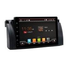 Android 6.0! 9 дюймов в тире dvd-плеер автомобиля мультимедиа для BMW/E39/X5/M5/E38/E53 с 2 г Оперативная память CANBUS Wi-Fi gps-навигация Радио