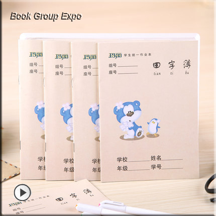 10pcs Chinese Character Exercise Workbook ,Practice Writing For Calligraphy Notebook PinYin Writing Book Size :175 x 125mm10pcs Chinese Character Exercise Workbook ,Practice Writing For Calligraphy Notebook PinYin Writing Book Size :175 x 125mm
