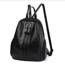 Новинка 2017 года Fashion искусственная кожа женщины рюкзак женская мода рюкзак Брендовая дизайнерская обувь дамы обратно мешок Высокое качество школьная сумка