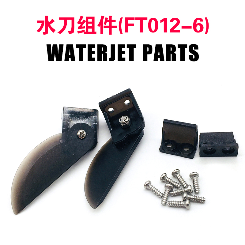 FT012 RC Boat Spare Parts Replacement Components FT012-6 F15584