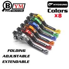 Laser Logo(HYOSUNG) CNC Adjustable Folding Motorcycle Brake Clutch Levers For HYOSUNG GT650R 2006 2007 2008 2009