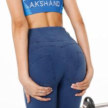 2019 kobiety joga spodnie dziewczyny dżinsy Slim kształtowanie spodnie wysokiej talii Sport szkolenia do biegania siłownia treningu fitness legginsy Bum kształtowanie tanie tanio Pełnej długości FIF0010 Elastan Pasuje prawda na wymiar weź swój normalny rozmiar FALLINDOLL Zipper fly Kostki długości spodnie