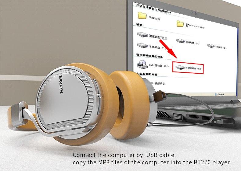 Plextone BT270 Wireless bluetooth Headphone 7