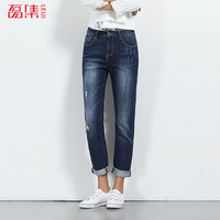 LEIJI JEANS 2018 New Arrival Ripped Jeans for women female demin full length mid waist jeans straight Fat MM fashion summer jean