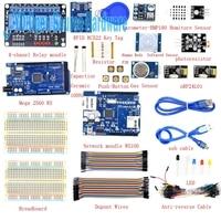1set Smart Home IoT Internet Of Things Starter Kit V2 0 For DIY Project Sensor Modules