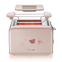 220V Multifunction Electric Toaster Machine Bread Sandwich Maker Machine Household Breakfast Machine With Dustproof Cover