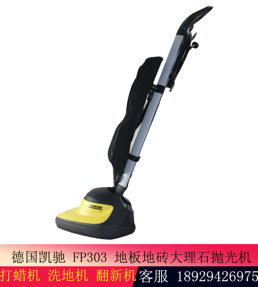 Germany fp303 home floor tile marble polishing machine waxing germany fp303 home floor tile marble polishing machine waxing machine washing machine cleaner in polishers from tools on aliexpress alibaba group dailygadgetfo Image collections