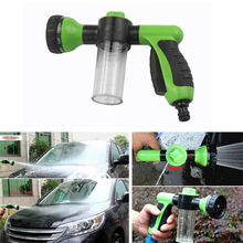 2018 hot 2 in 1 function Cleaning Wash Foam Pressure Foamaster Water Soap Shampoo Sprayer professional cleaning tools #0301(China)