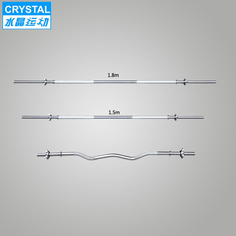 Dumbbell Rod 1.2 Meters 1.5m 1.8 Meters,2.2m  Barbell Rod Curved Bar Bending Rod Barbell Body-building Equipment