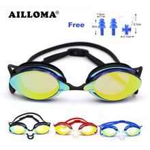 AILLOMA Best 3 Size Noze pad Anti-UV Swimming Goggles Professional Waterproof PC Lens Adjustable Swimming Glasses Eyewear