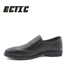 ECTIC 2018 New arrive men dress leather shoes Fashion adult Wedding Shoes Gentleman Business Man Breathable loafers shoes LL-002