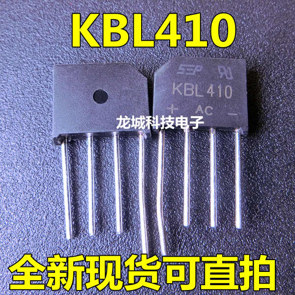 New KBL410 rectifier bridge heap flat bridge 4A 1000V LCD Accessories