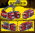 1:32 Alloy Fire Truck Ladder Fire Car Alloy Car Truck Toy Model Children Toys Fire Engine for Baby Chirstmas Birthday Gift