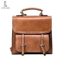 Лидийский Для женщин сумка Англия Стиль коричневый повелительницы свежий ретро Рюкзак Campus мягкие милые леди рюкзак девушка дорожная сумка