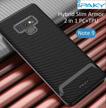 iPaky Hybrid Slim Armor Case for Samsung Galaxy Note 9