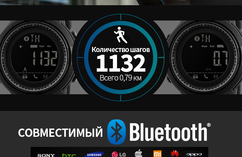 1250-Russian_09