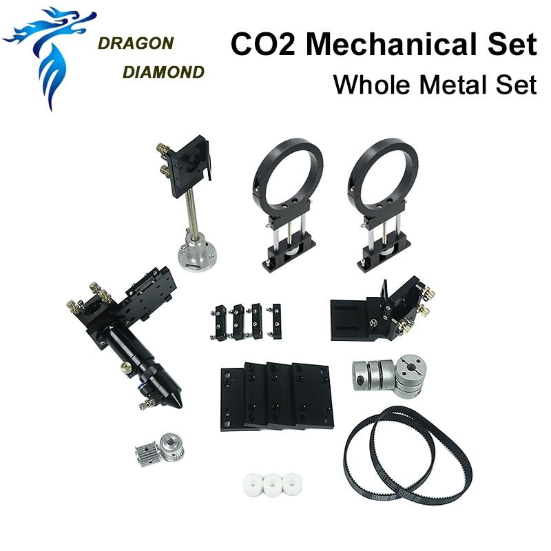 CO2 Laser pièces métalliques Transmission modèle B composants mécaniques pour bricolage CO2 Laser gravure Machine de découpe - 3
